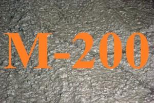 Купить бетон м200 нижний новгород кирпич керамзитобетон